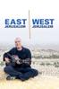 East Jerusalem West Jerusalem - Henrique Cymerman & Erez Miller
