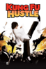 Kung Fu Hustle - Unknown