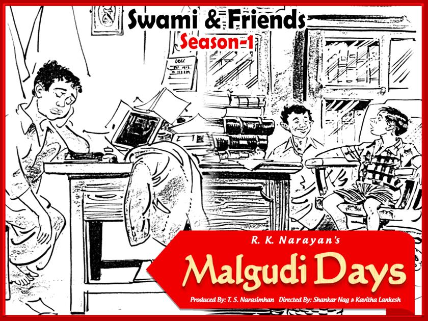 malgudi days episode 1 a hero